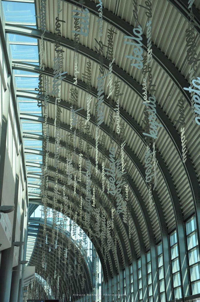 Canadian national exhibition interior
